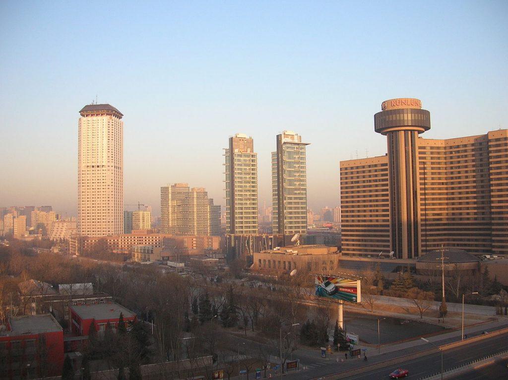 Une vue de Beijing ou Pékin, la capitale de la Chine