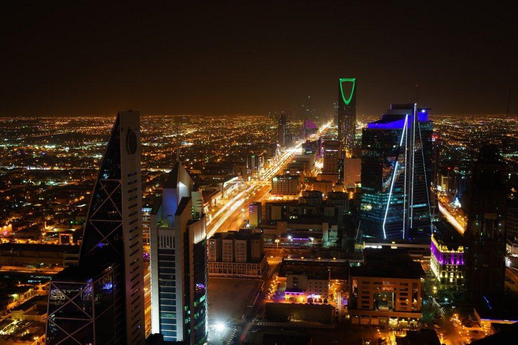 La ville de Riyad vue de nuit