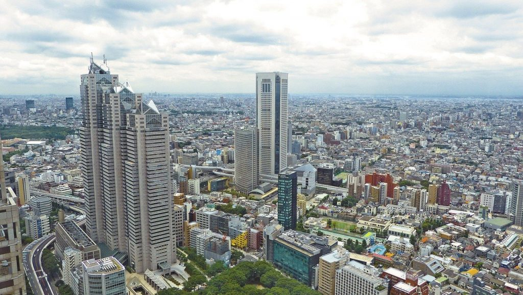 Une vue panoramique de Tokyo au Japon